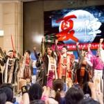 安芸ひろしま夏の陣2016