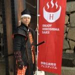 新春広島燗酒フェスティバル