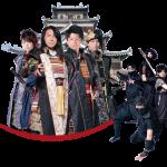 忍者フェスティバル2019