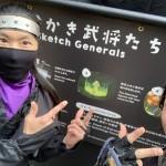 広島城〜元春様と我と、時々、練り歩き〜